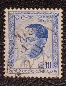Ceylon Scott #371 used