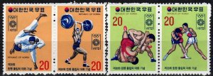 Korea #831a, 833b MNH CV $10.00 (V5962)