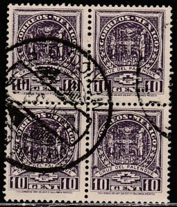 MEXICO 733, 10c Palenque Cross block of four. Used. VF. (14)