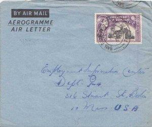 Trinidad 12c Town Hall San Fernando Air Letter 1954 San Fernando, Trinidad Ai...