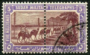 Sudan SGT11 1898 5m Brown purple and violet Telegraph used whole Stamp