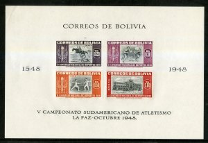 BOLIVIA C156b IMPERF MNH SS SCV $17.50 BIN $8.75 SPORTS