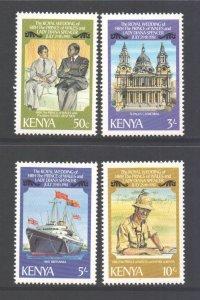 Kenya Scott 194/197 - SG207/210, 1981 Royal Wedding Set MNH**