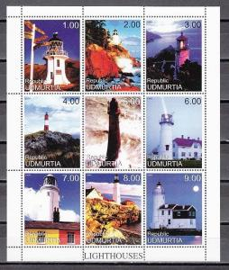 Udmurtia, 1999 Russian Local. Lighthouses sheet of 9.