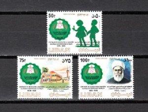 LEBANON- LIBAN MNH SC# C803-C805 BEIRUT ISLAMIC MAKASSED (1878-1978)