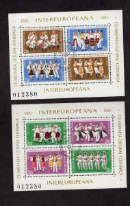Romania   #3009-3010  1981   cancelled  sheets  folkdance