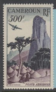 CAMEROON C30 MINT NEVER HINGED OG ** NO FAULTS EXTRA FINE !