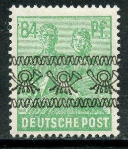 Germany # 616, Mint Hinge. CV $ 1.90