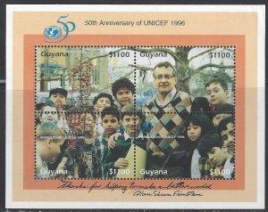 Guyana 3027  MNH   UNICEF 50th Anniversary