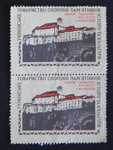 Ukraine, №13-(15-4R)