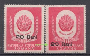 ROMANIA 1952 STAMPS CURRENCY REFORM MEDAL MOVED ERROR MNH POST