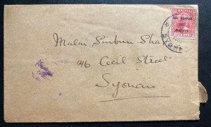 19 Perak Malaya 2602 Overprinted Stamp cover To Syonan