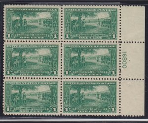 617 VF plate block OG mint never hinged nice color cv $ 60 ! see pic !