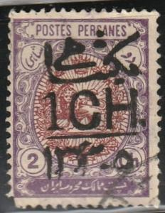 Persian stamp, scott# 589, used hinged overprint black, ERROR,  crj-589