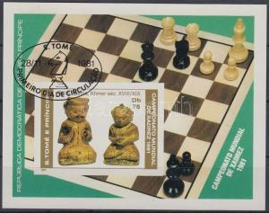 Sao Tomé e Príncipe stamp Chess World Cup imperf block 1981 Used WS211308