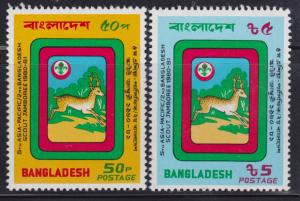 Bangladesh #190-91 Michel #148-49 - Deer Boy Scouts (1981)