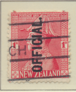New Zealand Stamp Scott #O55, Used - Free U.S. Shipping, Free Worldwide Shipp...