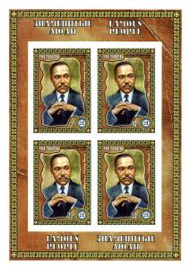 RUSSIA LOCAL SHEET IMPERF FAMOUS PEOPLE MARTIN LUTHER KING