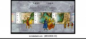 ISRAEL - 1992 500yrs SINCE THE EXPULSION OF THE JEWS - MIN/SHT MNH