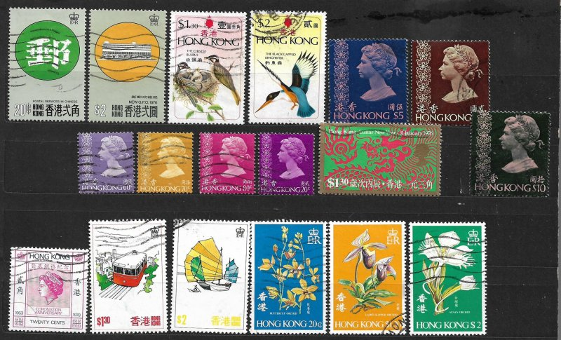 COLLECTION LOT OF #567 HONG KONG 18 STAMPS  1976+ CV=$55
