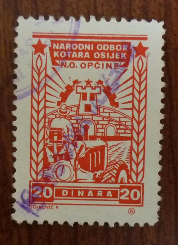Croatia in Yugoslavia Local Revenue Stamp OSIJEK! J67