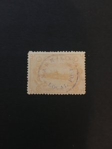 china imperial local stamp, nanjing city, used, rare, list#191