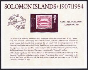 Solomon Is. UPU Congress Hamburg MS SG#MS523 SC#525