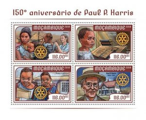 Mozambique Rotary International Stamps 2018 MNH Paul P. Harris People 4v M/S