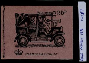 SGDH48, 25P BOOKLET.