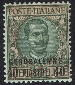 ITALY PO IN JERUSALEM 1909 KING 10PI ON 10L