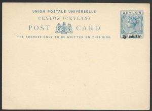 CEYLON QV 5 Cents on 6c postcard fine unused...............................49409
