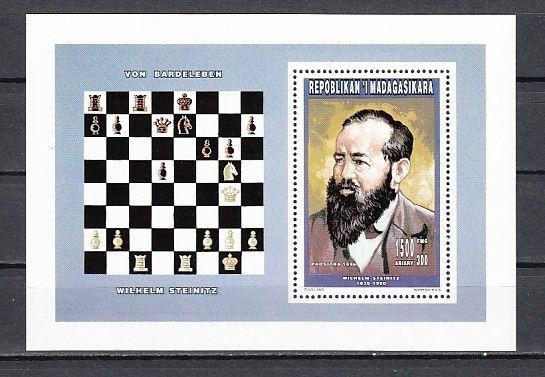 Malagasy, Scott cat. 1306 A. Chess Master s/sheet.