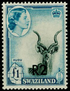 SWAZILAND SG77b, 2r on £1 black & turquoise-blue, LH MINT. Cat £140. TYPE 2