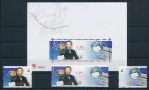 Portugal stamp  125th anniversary of UPU set+stamp from block 1999 MNH WS217835