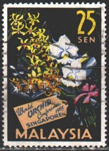 Malaysia. 1963. 5 of a series. Orchid festival. USED.