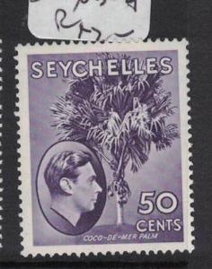 Seychelles SG 144a MNH (9dtf)