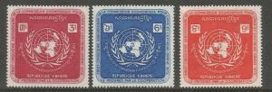 CAMBODIA 278-280  MINT HINGED, 25TH ANNIV. UN ECONOMIC COMMISSION FOR ESCAFE