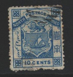 North Borneo Sc#13 Used