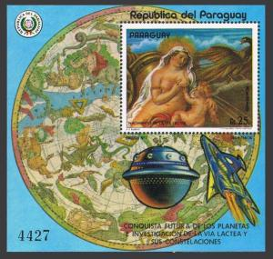 Paraguay 1712,MNH.Michel 2891 Bl.292. Peter Paul Rubens,1977,Birth of Milky Way.