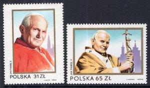 Poland 2574-2575 Pope John Paul II MNH VF