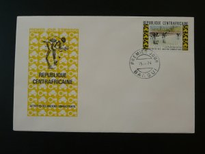 agriculture rice food FDC Central African Republic 81993