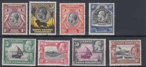 KUT  1935 - 37  S G 110 - 117  VARIOUS VALUES 1C TO 65C  MH  CAT £40