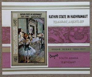 Aden Kathiri 1967 Degas Paintings MS, MNH. Michel BL 19A, CV €15.00
