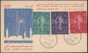 Libya, Worldwide First Day Cover