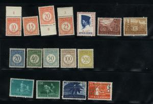 Indonesia  16 different Mint & used PD .80