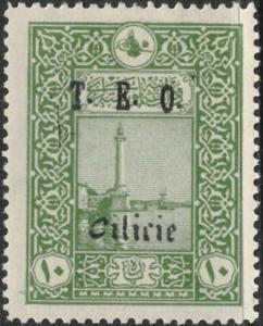 Cilicia #80 Mint Hinged 25% of SCV $8.75  *FREE Domestic SHIPPING**
