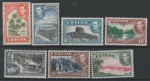 CEYLON 1938 KGVI PICTORIAL RANGE TO 30C