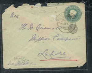 PAKISTAN (P2708B)  1898 FORERUNNER INCOMING PSC QV FROM CHAMBA ARR BACK STAMP