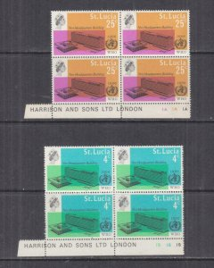 St. LUCIA, 1966 WHO Headquarters Building pair, Plate # blocks of 4, mnh./hhm.