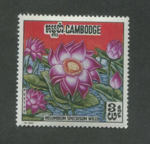 1970 Cambodia & Arabic Transposed Postage Stamp #231a Mint Never Hinged OG VF